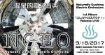 """シンセ温泉 presents """"サワサキヨシヒロ&N.G.E.O.""""「エレクトロスパウト!」リリースライブ"""