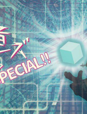 電音ハッカーズ vol.6 SPECIAL!!