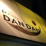 和dining DANDAN 10th Anniversary after party