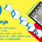 104hp.style
