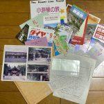 日本一周一人旅アーカイブ 1992-1993 vol.12
