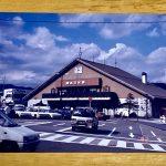 日本一周一人旅アーカイブ 1992-1993 vol.04