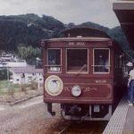 日本一周一人旅アーカイブ 1992-1993 vol.08