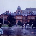日本一周一人旅アーカイブ 1992-1993 vol.11