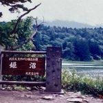 日本一周一人旅アーカイブ 1992-1993 vol.16