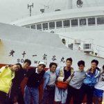 日本一周一人旅アーカイブ 1992-1993 vol.18